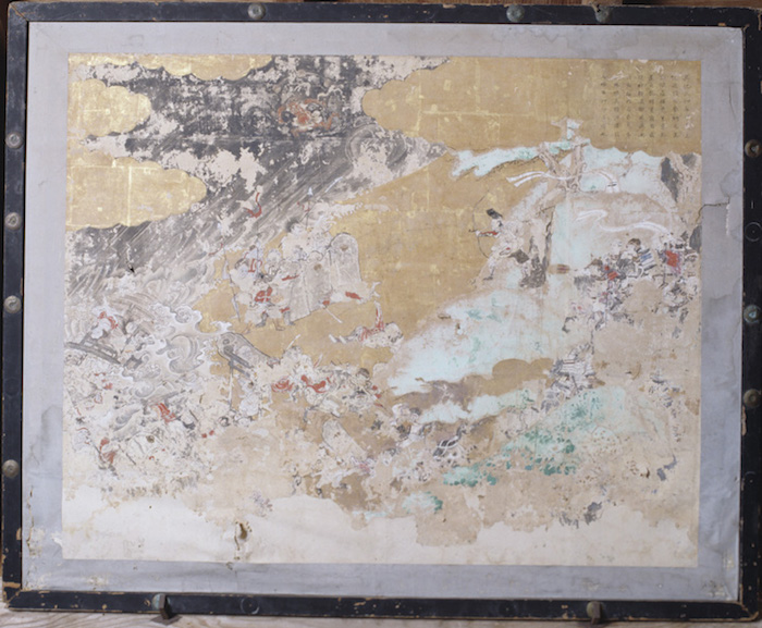 蝦夷征伐・牛の尾を引く図・八島の合戦絵図の画像