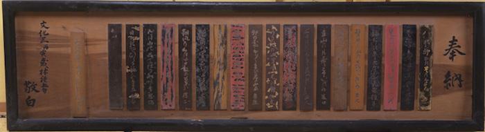 神明社の俳句額の画像