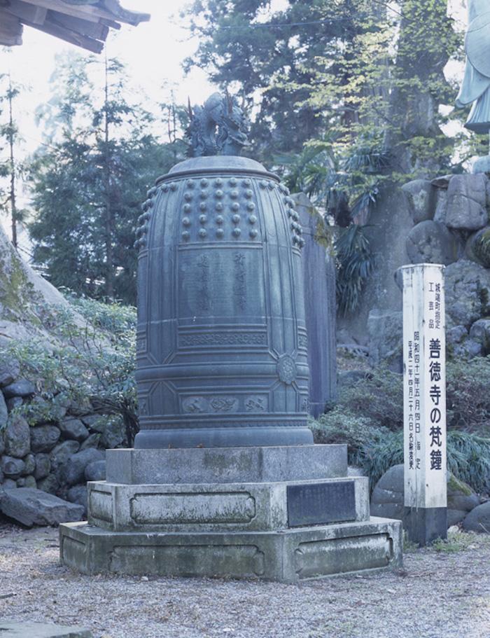 善徳寺梵鐘の画像