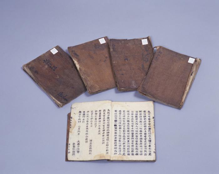 古活字版「無量寿経論註記」の画像