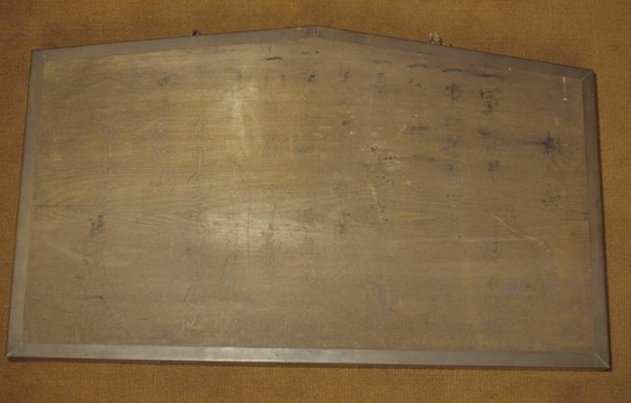 天寧庵制札の画像