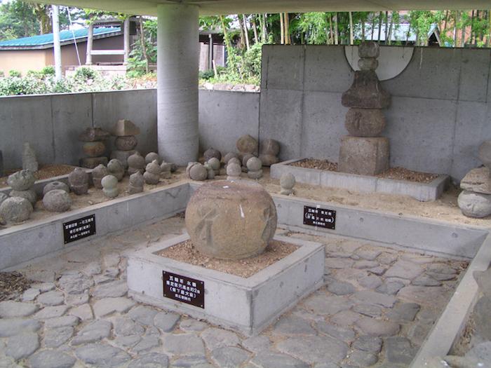 池尻中世石塔群の画像