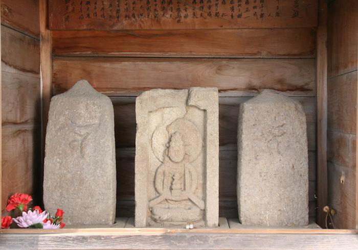 善法寺法印の墓の画像