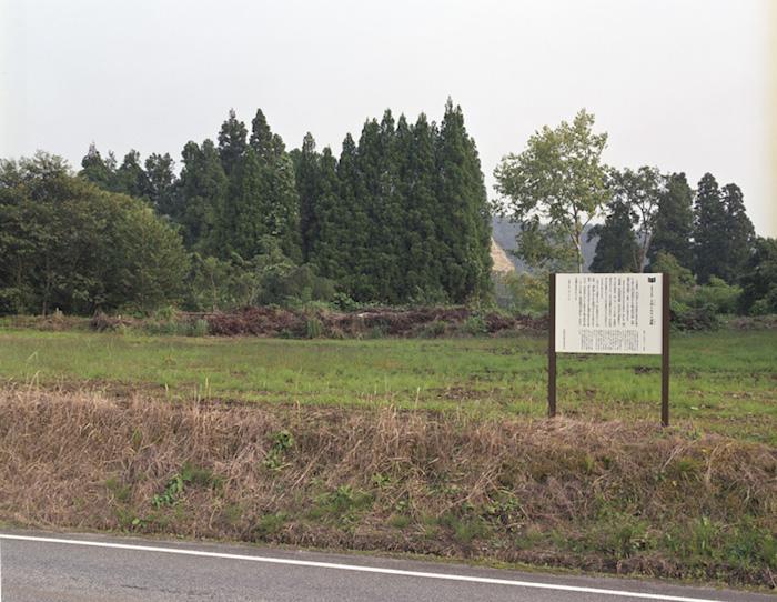 人母シモヤマ遺跡の画像
