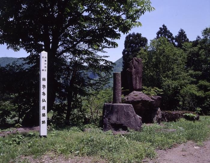 栃原念仏道場跡の画像
