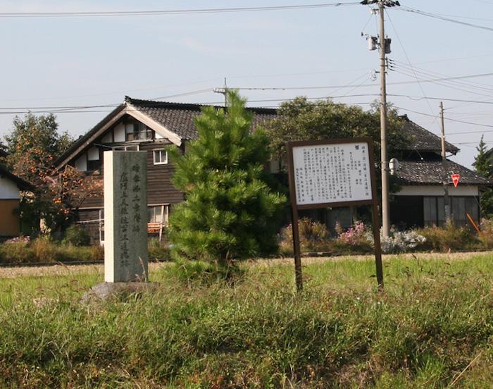 時衆吉江道場跡の画像