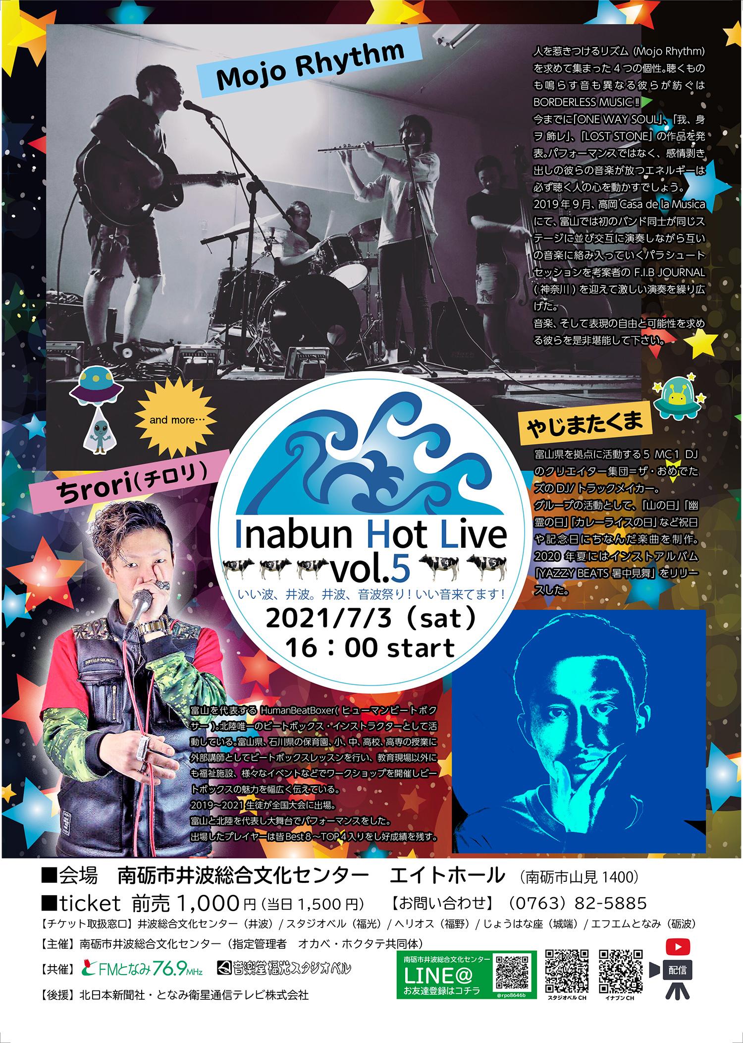 Inabun Hot Live Vol.5の画像