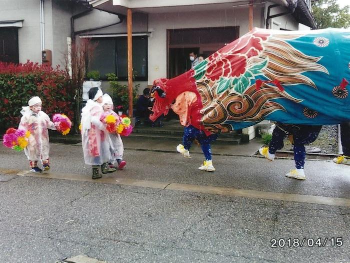 角田町の獅子舞の画像